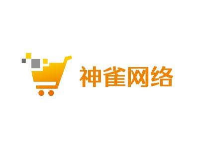 神雀network公司logo设计