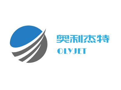 OLYJET企业标志设计