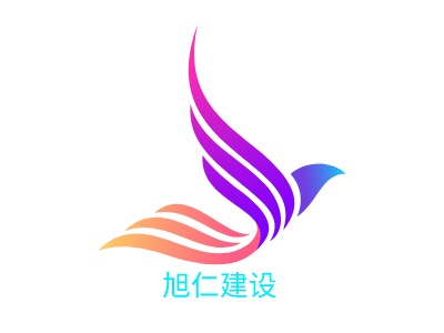 旭仁建设企业标志设计