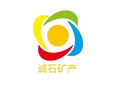 诚石矿产企业标志设计