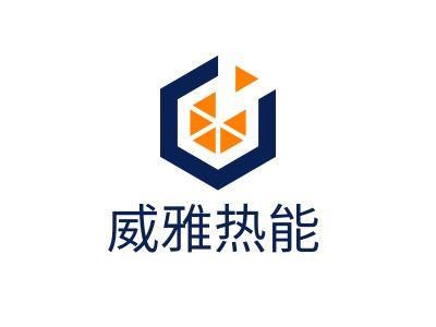 威雅热能企业标志设计