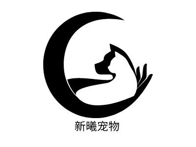 上海新曦Pets门店logo设计