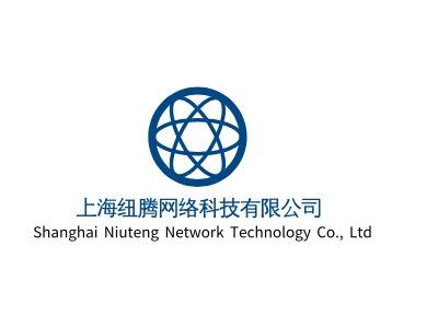 上海纽腾network科技有限公司公司logo设计