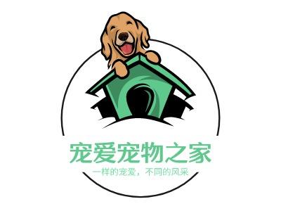宠爱Pets之家门店logo设计