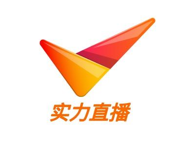 实力直播公司logo设计