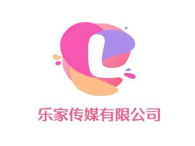 乐家传媒有限公司logo标志设计