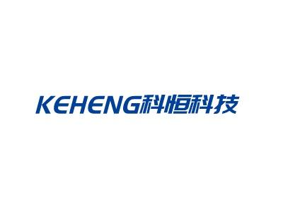 科恒科技公司logo设计