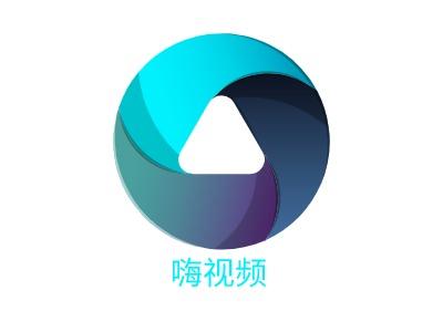 嗨video公司logo设计