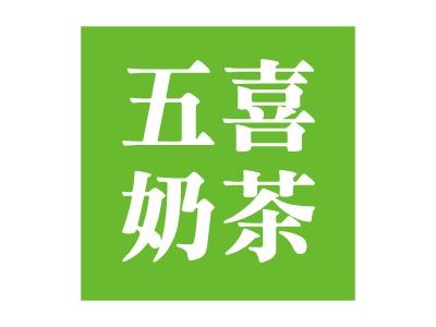 五喜奶茶店铺logo头像设计