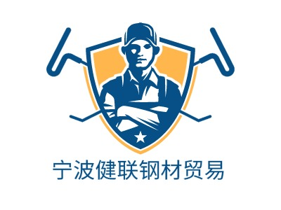 上海宁波健联钢材Trade企业标志设计