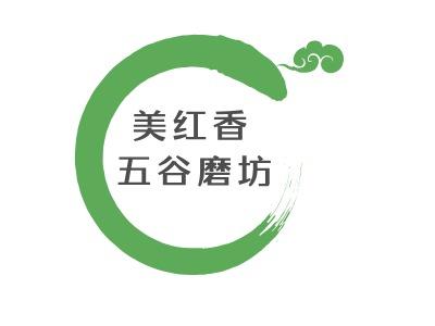 美红香五谷磨坊brandlogo设计