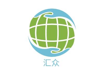 汇众公司logo设计