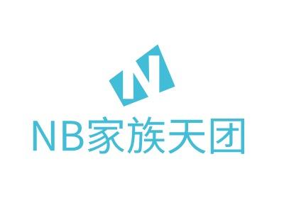 NB家族天团logo标志设计