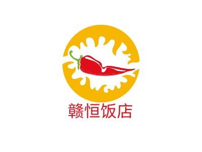上海赣恒饭店店铺logo头像设计