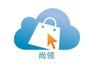 尚领公司logo设计