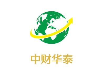 中财华泰公司logo设计