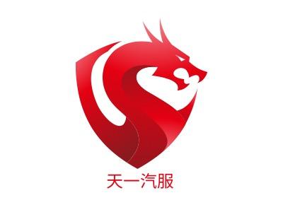 天津天�黄�公司logo设计