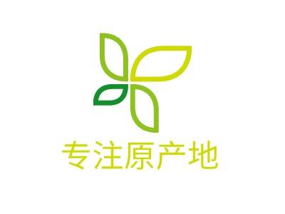专注原产地店铺logo头像设计
