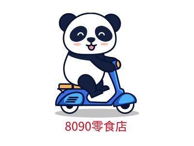 8090零�车阞randlogo设计