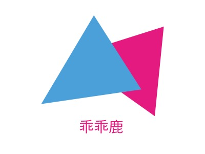 乖乖鹿公司logo设计