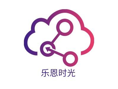 乐恩时光公司logo设计