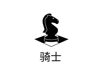 骑士公司logo设计