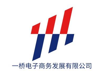 一桥电�由�务发展有限公司公司logo设计