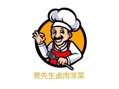贾sir卤肉凉菜brandlogo设计