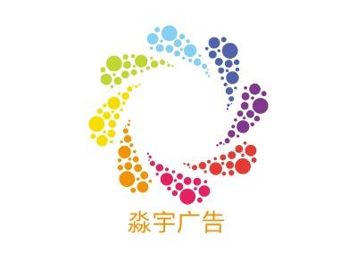 淼宇advertisementlogo标志设计
