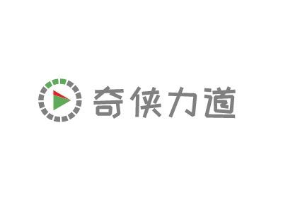奇侠力道logo标志设计