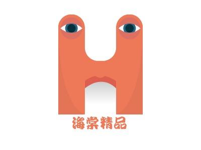 海棠精品店铺标志设计