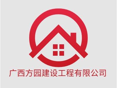 广西方园建设工程有限公�酒笠�标志设计