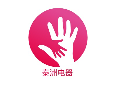 泰洲电器店铺标志设计