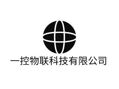 一控物联科技有限公司公司logo设计