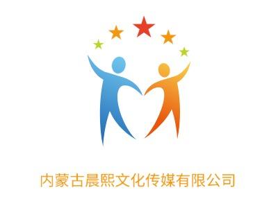 内蒙古晨熙文化传媒有限公司logo标志设计
