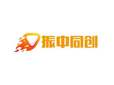 振中同创logo标志设计