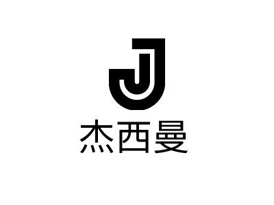 杰西曼店铺标志设计