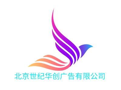 北京century华创advertisement有限公司logo标志设计