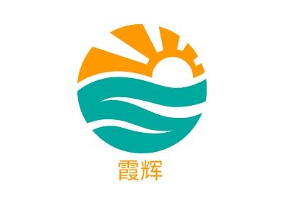 霞辉brandlogo设计