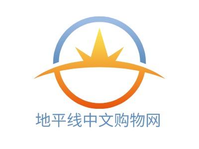 地平线chinese�何锿�公司logo设计