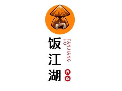 饭江湖店铺logo头像设计