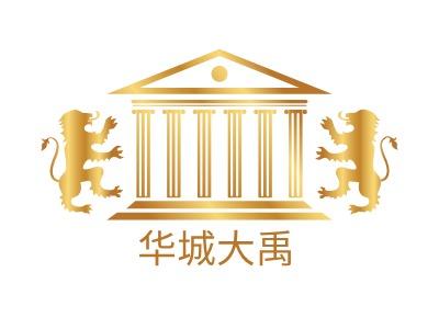 华城大禹企业标志设计
