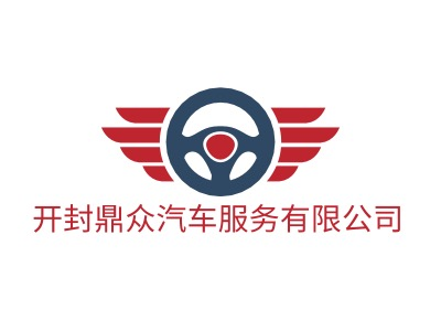 开封鼎众automobileservice有限公司公司logo设计