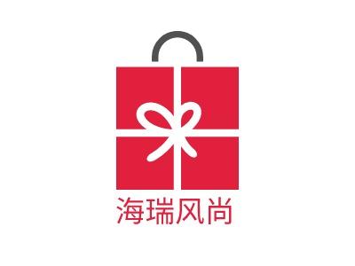 海瑞风尚店铺标志设计
