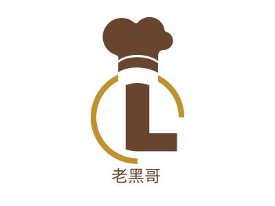 老黑哥店铺logo头像设计