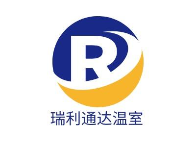 瑞利通达温室企业标志设计