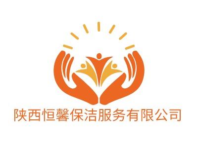 陕西恒馨保洁service有限公司公司logo设计