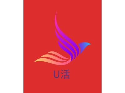 U活logo标志设计