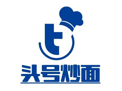 头号炒面店铺logo头像设计