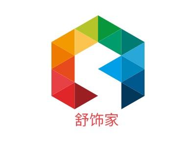 舒饰家企业标志设计